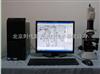 TXW-1测量系统矿棉岩棉纤维直径测量系统
