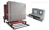 QKF-外墙外保温系统抗风压性能检测设备
