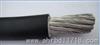 FDEF FDES FDGG风力发电耐寒耐扭曲软电缆