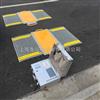 SCS-XC-D8040青岛市便携式电子地磅,80吨电子地磅