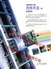6SY8102-0GC30供应西门子整流单元6SY8102-0GC30