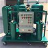 RZY系列润滑油真空滤油机