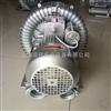 2QB 510-SAA21单相220V旋涡气泵-单相高压漩涡式气泵批发