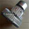 2QB330-SAA11微型高压气泵,小型旋涡气泵,微型高压风机
