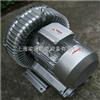 2QB710-SAH37清洗机专用高压鼓风机