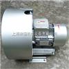 2QB810-SAH27废料收集专用高压风机