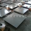 柳州电子地秤,500公斤电子磅
