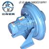 TB-150-10 7.5KW 中压风机