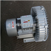 2QB510-SAH36高压漩涡气泵厂家