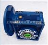 NMRW0110紫光减速机,NMRW减速机价格