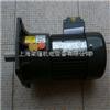 CH-1/8HP台湾CPG城邦齿轮减速电机
