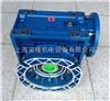 NMRV0632017年zui新三凯减速机生产厂家