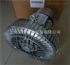 2QB430-SAH26洗车吹干专用高压风机