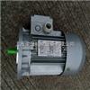 MS90S-2MS90S-2,清华紫光电机