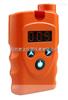 CRP-CH4 便携式红外甲烷检测报警仪