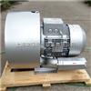 2QB810-SAH277.5KW高压漩涡气泵,高压风机厂家