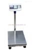 100公斤304不锈钢的台秤卖多少钱/300kg电子台秤经销批发