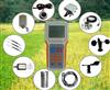 ST-SCQ6手持式智能农业气象环境检测仪