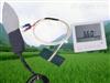 ST-YWSJ智能叶面温湿度记录仪