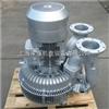 2QB720-SHH57洗瓶吹干设备专用高压风机