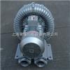 2QB910-SAH17印刷设备梁瑾高压鼓风机