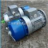 BMA90L4BMA90L4刹车电机-紫光刹车电机-紫光刹车减速电机