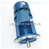 BMA7126紫光刹车电机,紫光蜗杆减速机