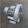 2QB710-SAH16台湾灌装设备专用高压风机
