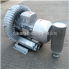 2QB610-SAH06高压风机工厂报价