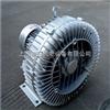 2QB810-SAH07工业机械设备高压鼓风机-热风干燥清洗设备高压风机