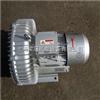 2QB520-SHH46梁瑾环形高压鼓风机现货