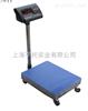 TCS-HT-A60kg移动式电子计重台秤