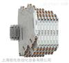 超值价格,货源保证MCR-FL-C-UI-UI-B-DCI-24/230原装正品,德国菲尼克斯交换机,一级代理商供应