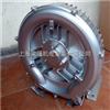 2QB230-SAV15旋涡式气泵价格