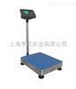 TCS-HT-A北京200公斤电子称