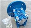 NMRV030木工机械专用(三凯)RV减速机