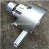 2QB720-SHH47吸粮食扦样器专用高压风机/粮食扦样机专用风机(现货)