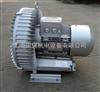 2QB610-SAH16漩涡式鼓风机批发、台湾高压漩涡鼓风