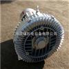2QB810-SAH17输送沙子专用高压风机現貨