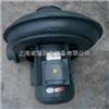 TB100-1TB100-1,0.75kw,中压透浦式鼓风机現貨就在上海梁瑾
