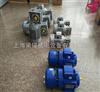 MS7124MS7124,0.37KW-中研紫光电机-台州清华紫光电机现货