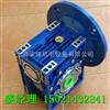 NMRW063紫光蜗轮蜗杆减速机-ZIK紫光减速机