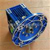 NMRW063蜗杆减速机-紫光蜗轮蜗杆减速机