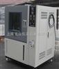 YSCX-5002017款防尘试验箱