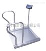 医院透析室用轮椅秤 带引坡防水方便