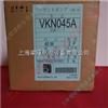 VKN065A-4Z日本进口原装FUJI富士机床冷却泵VKN系列