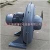 TB150-7.5(5.5KW)TB150-7.5(5.5KW)全风透浦式鼓风机-台湾梁瑾品牌中压风机