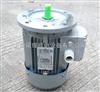 MS90S-4MS90S-4(1.1KW)-紫光电机-清华紫光电机-铝合金电机