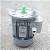 MS5624MS5624-0.09KW-清华紫光电机