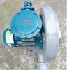 EX-Z-1(0.75KW)引风-油气回收中压防爆风机